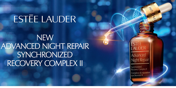 Estee-Lauder-Fall-2013-New-Advanced-Night-Repair-Synchronized-Recovery-Complex-II